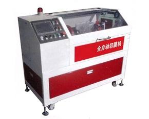 自动切膜机